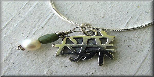 Chinise Symbol